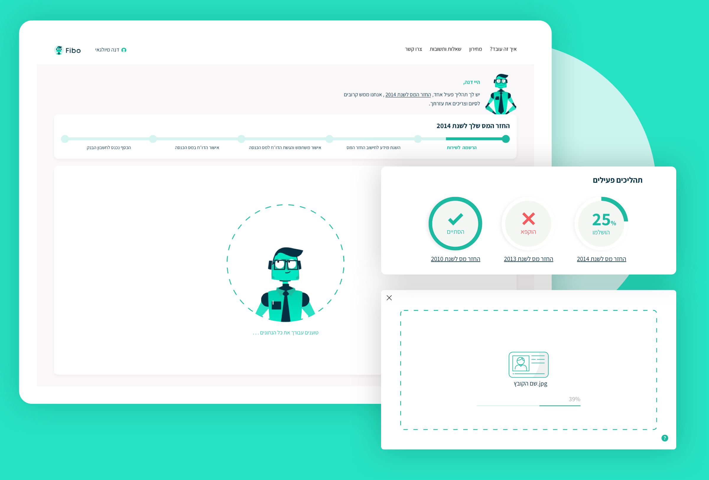 Fibo product design (UX/UI) by hello.