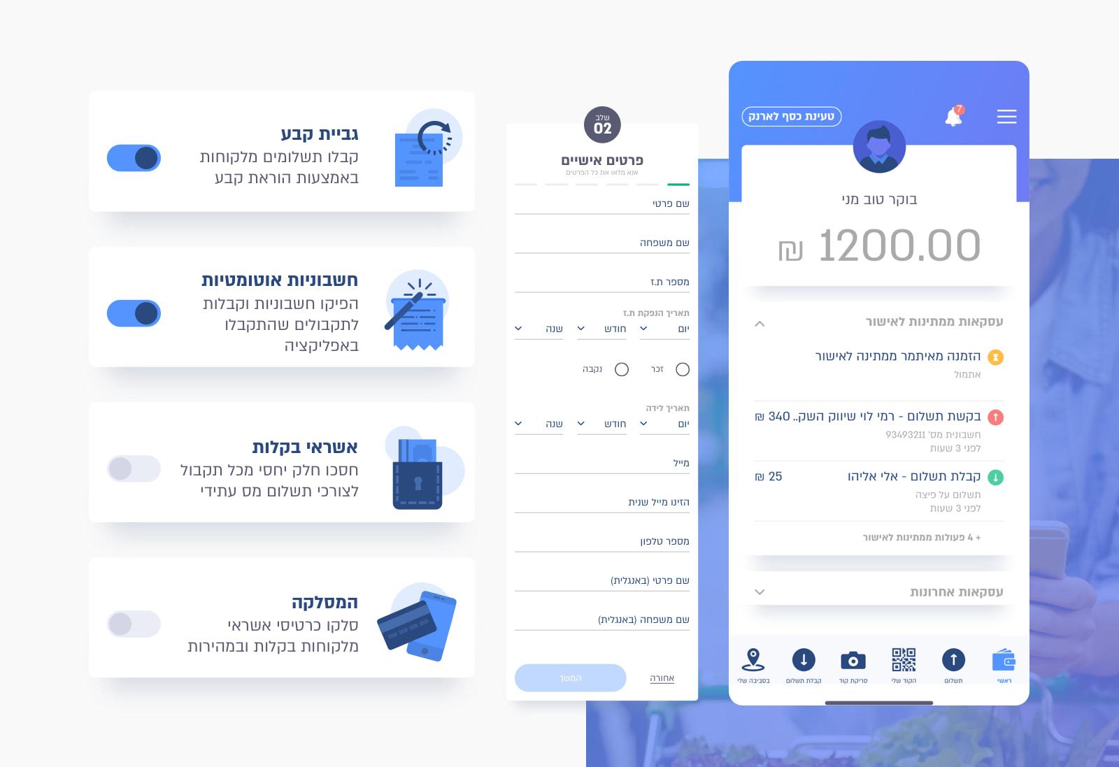 Pey app UX and UI design